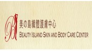 Beauty Island Skin & Body Care