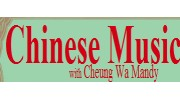 Chinese Music Lessons