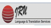 IRU Language Center
