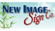 New Image Sign